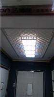 现代式客厅吊顶