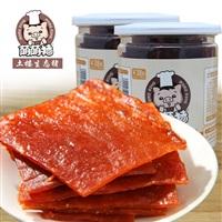 萌萌猪绿色无公害生态猪肉脯 5罐(沙爹味 黑椒味 香辣味)