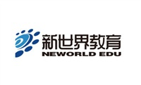 济南新世界项目管理