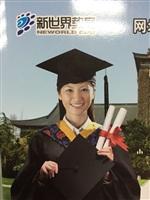 自考本科(南京大学 工商管理 )