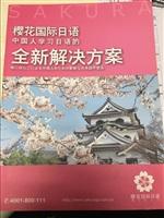 广州维多利樱花L1-L7